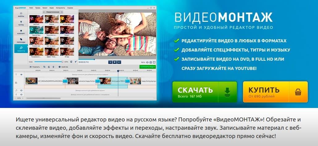 Image: video-editor.su