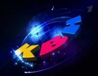 KVN Festival - rapprocher les humoristes