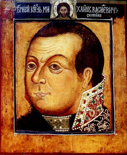 Михаил Васильевич Скопин-Шуйский, парсуна