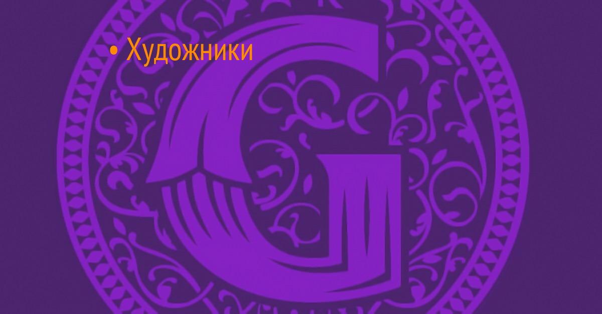 Дагеротип, автохром, поляроид 1/1