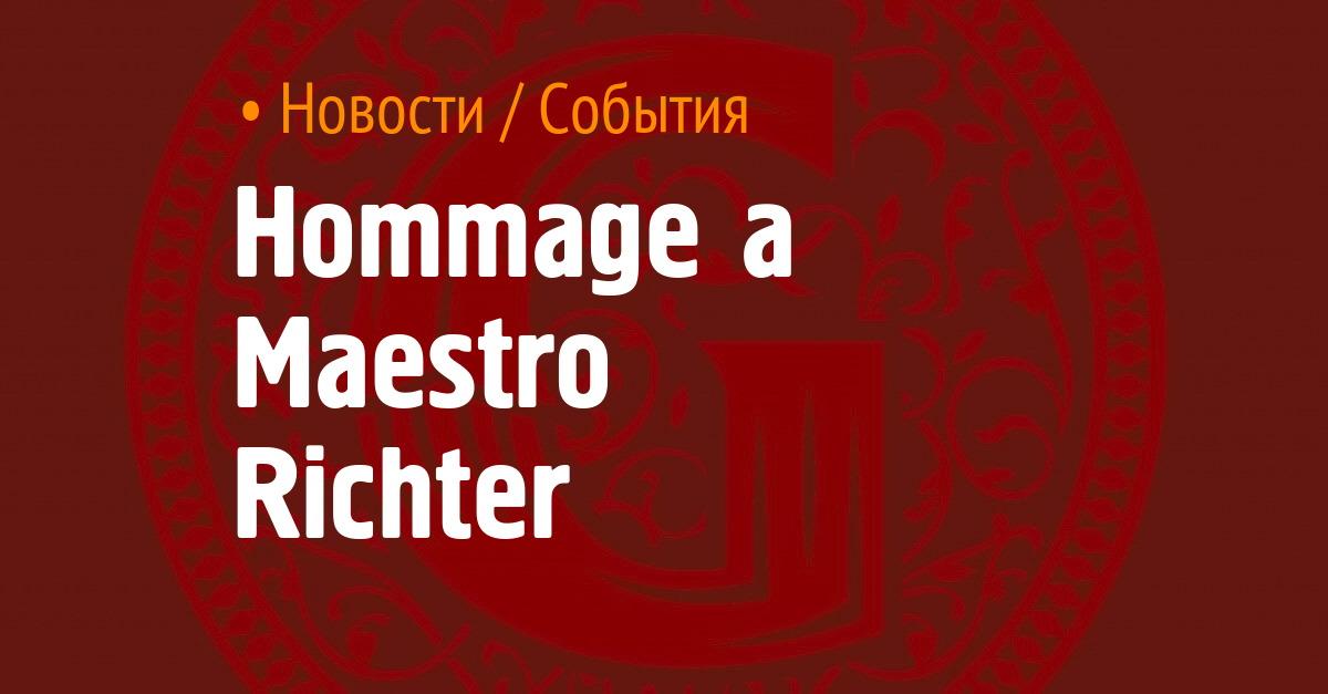 Hommage à Maestro Richter
